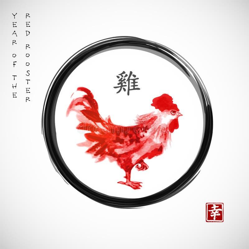 Coq, symbole de la nouvelle année chinoise 2017 illustration libre de droits