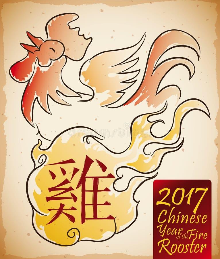 Coq tiré par la main de beauté dans l'aquarelle pendant la nouvelle année chinoise, illustration de vecteur illustration libre de droits