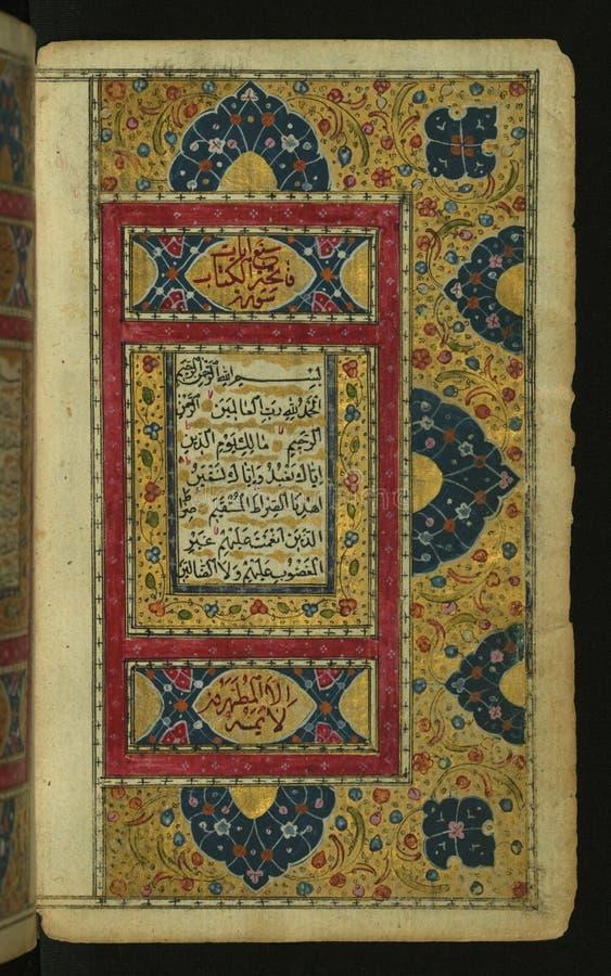 Corán Del Manuscrito Iluminado, Walters Art Museum Ms W 567, Fol 1b Dominio Público Y Gratuito Cc0 Imagen