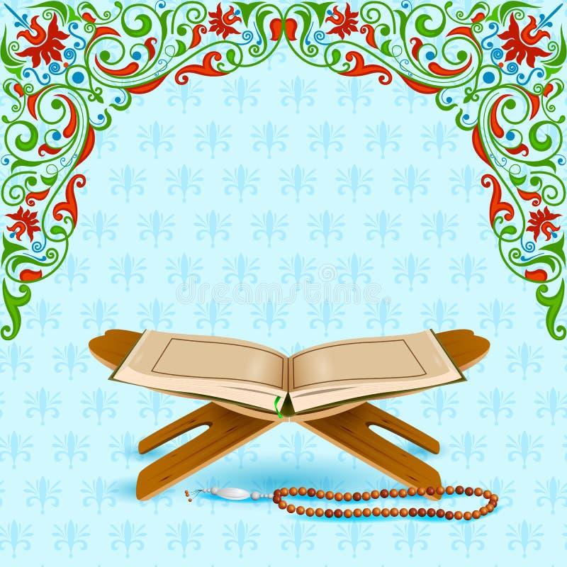 Corán en el fondo de Eid Mubarak (Eid feliz) stock de ilustración