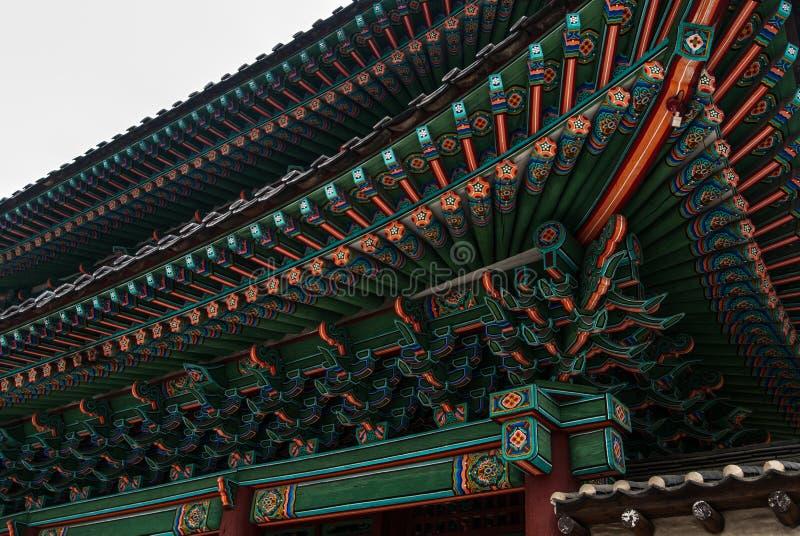 Corée stock image