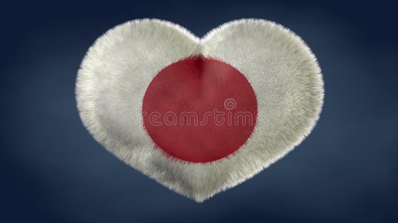 Coração da bandeira de Japão ilustração royalty free