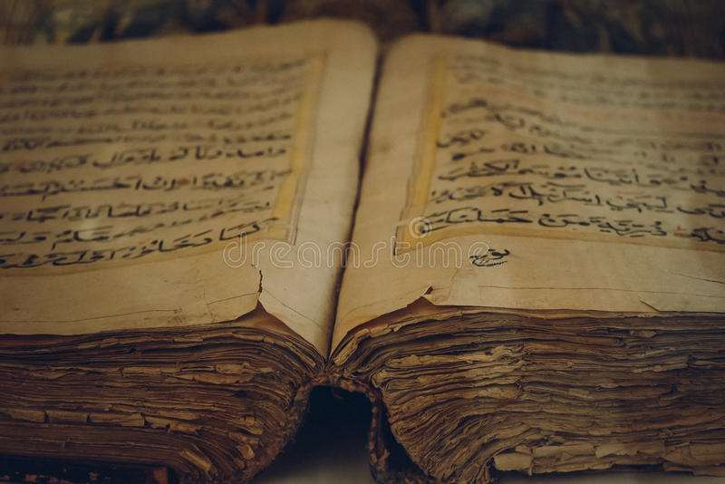 Coran at the Hazret Sultan Mosque stock photos