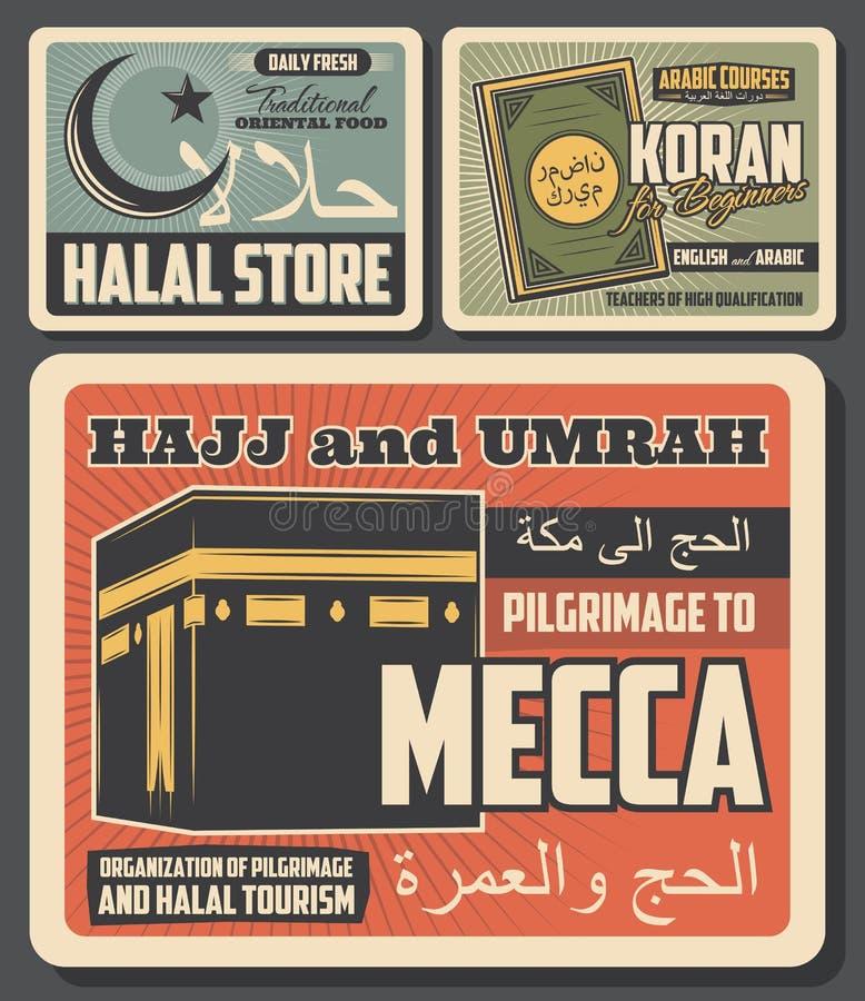 Corano di religione di Islam, moschea musulmana, luna crescente royalty illustrazione gratis