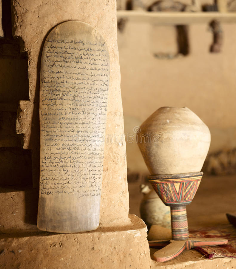 Corano santo immagine stock libera da diritti