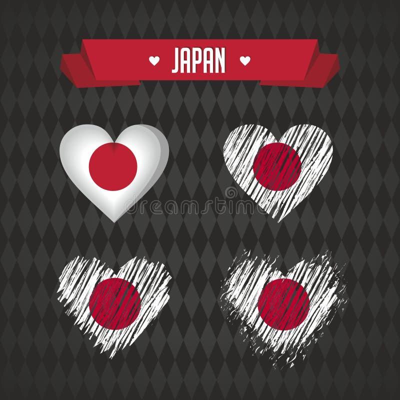Corazón de Japón con la bandera dentro Símbolos gráficos de vector del Grunge stock de ilustración