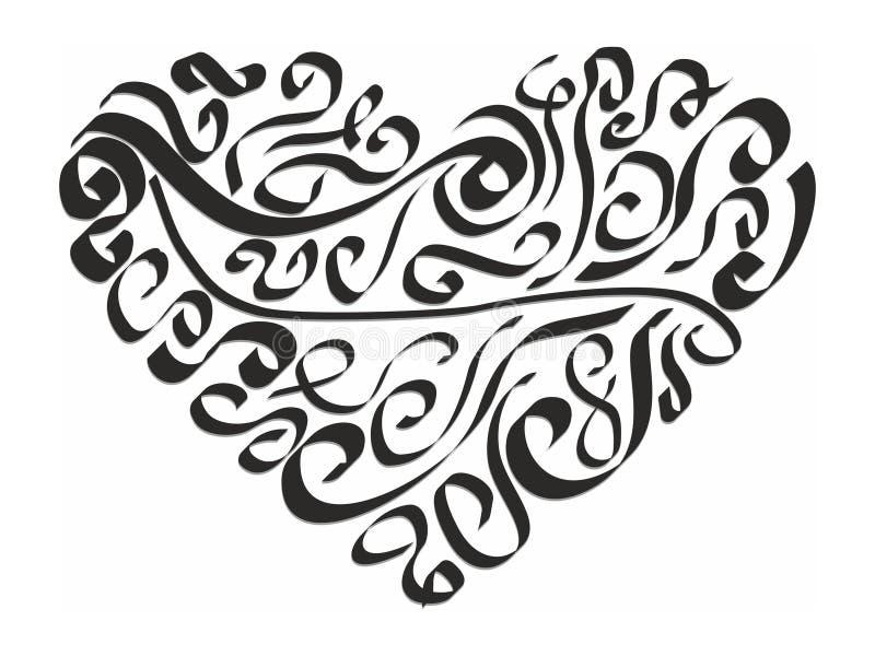 Corazón estilizado pintado con diversas líneas en un fondo blanco ilustración del vector