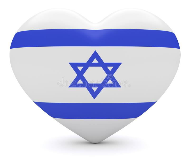 Corazón israelí de la bandera, ejemplo 3d ilustración del vector