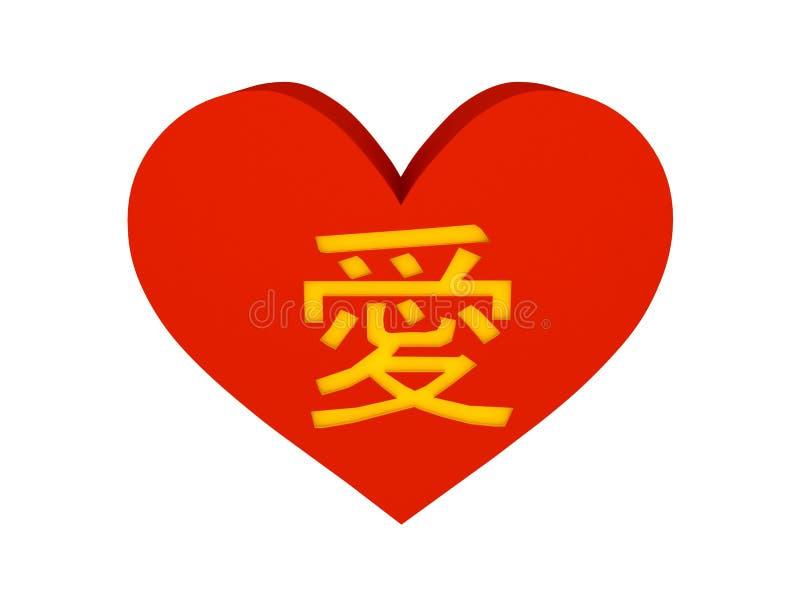 Corazón rojo grande con AMOR chino del jeroglífico. libre illustration