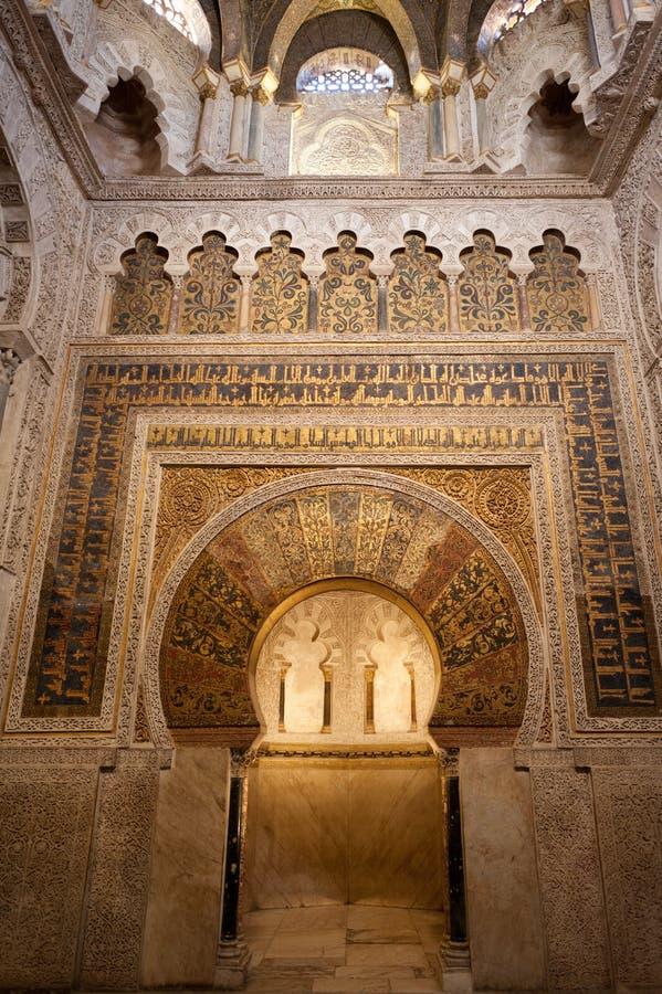Download Cordoba Mezquita stock photo. Image of assumption, mezquita - 21444054
