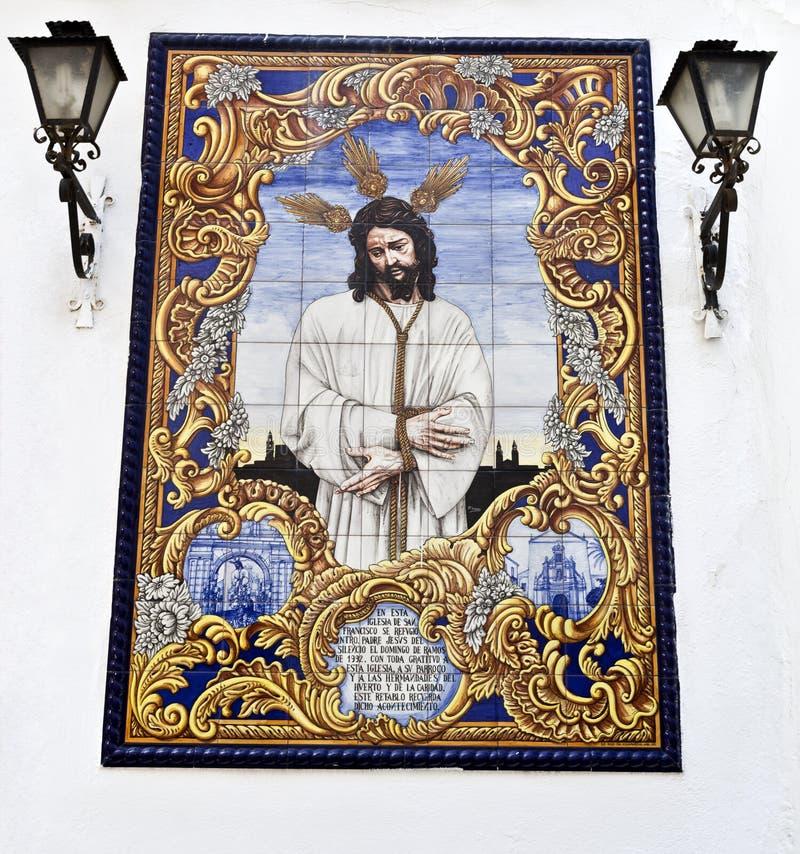 Cordoue Compas De San Francisco image stock