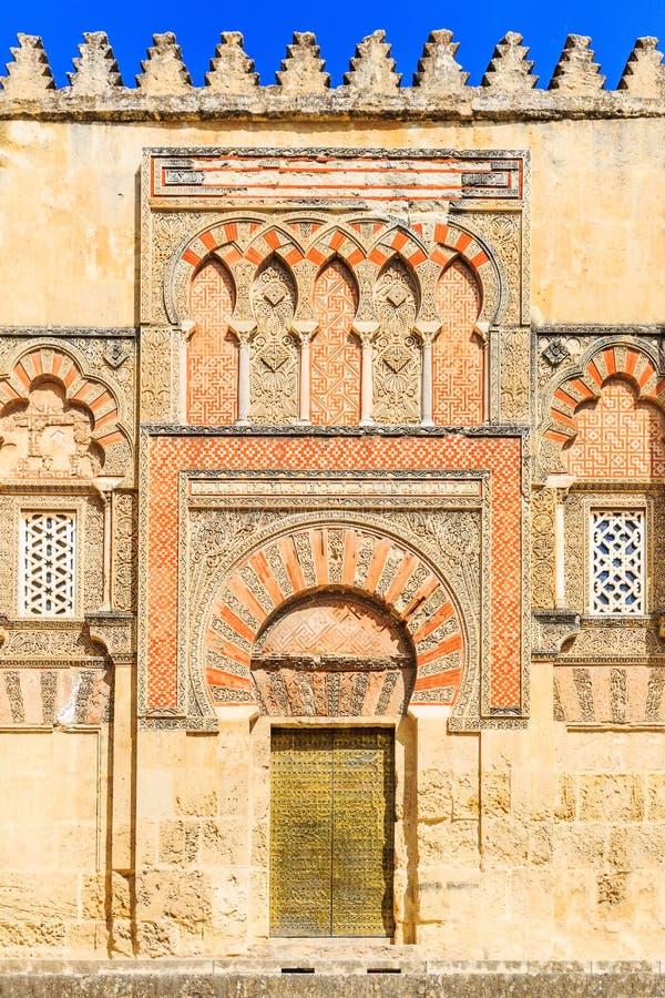 Cordova, Spagna fotografia stock libera da diritti