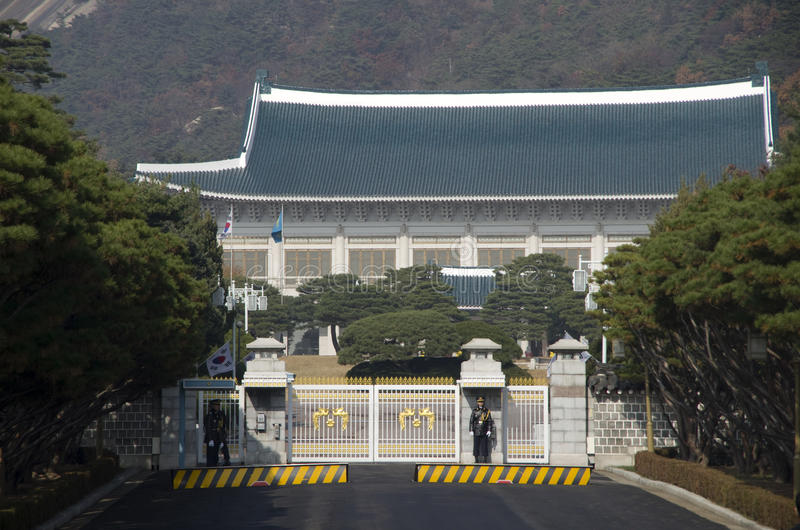Corea del Sur presidencial de la residencia de la casa azul fotografía de archivo libre de regalías