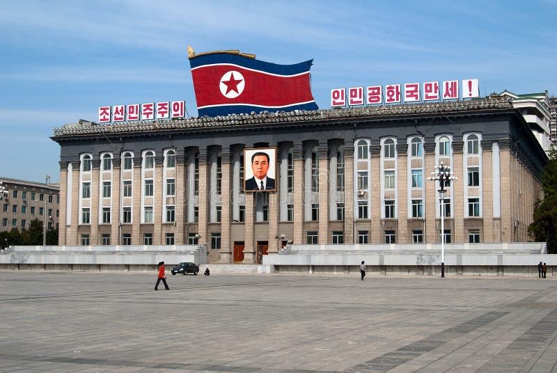 COREIA DO NORTE, Pyongyang: Centro da cidade o 11 de outubro de 2011 KNDR foto de stock