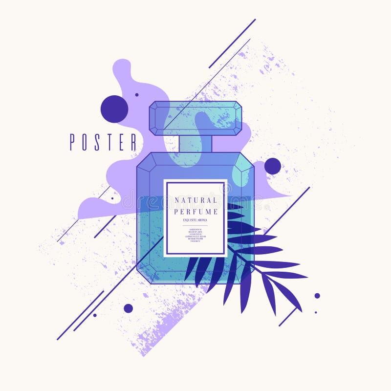 有几何样式的香水瓶 广告和销售芬芳的明亮的现代海报 向量例证