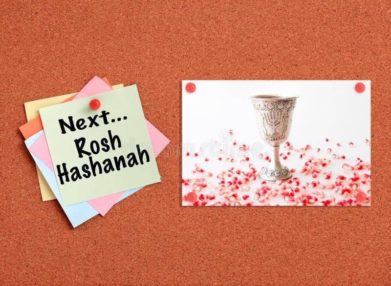 Cork raad met Joodse vakantie - Rosh Hashanah bracht thema met elkaar in verband royalty-vrije stock afbeeldingen