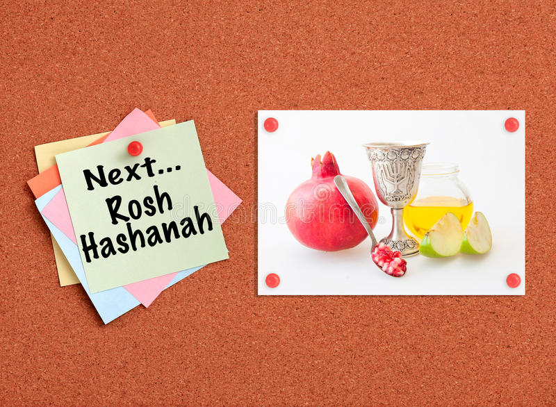 Cork raad met Joodse vakantie - Rosh Hashanah bracht thema met elkaar in verband royalty-vrije stock foto's