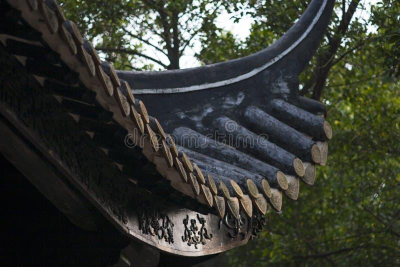 Corniches des bâtiments antiques de la Chine photos libres de droits