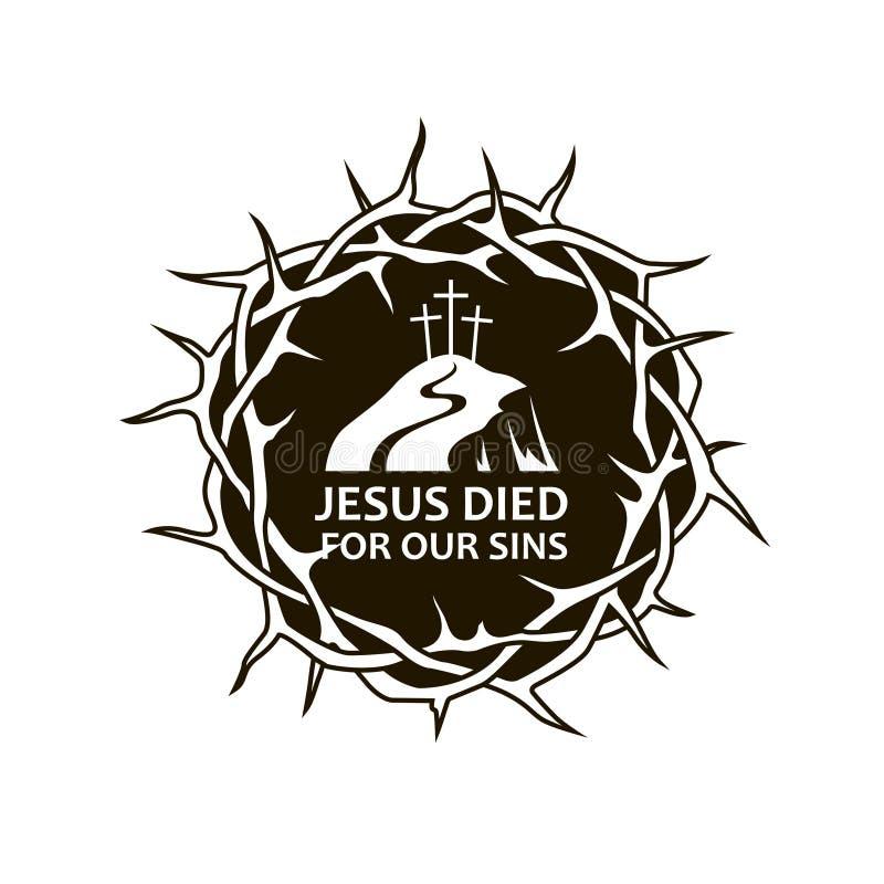 Corona de espinas y de la cruz libre illustration