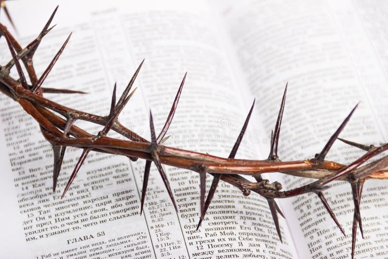 Corona de las espinas Jesus Christ Bible fotografía de archivo