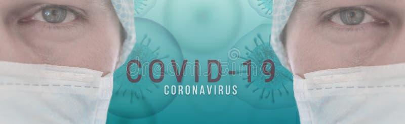 CoronaVirus Covid-19横幅插图 — 带防护面具的医生以及微生物学和病毒学概念 —  免版税库存照片