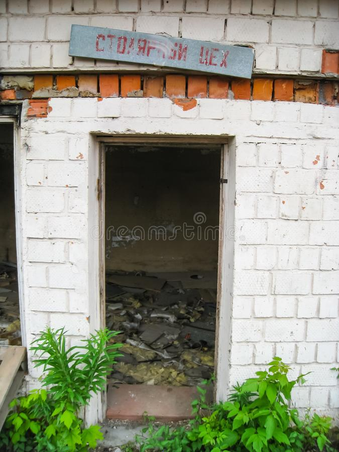 Corps and basements dorm in Khamovniki. Ancient antique building built before the 19th century flood royalty free stock images
