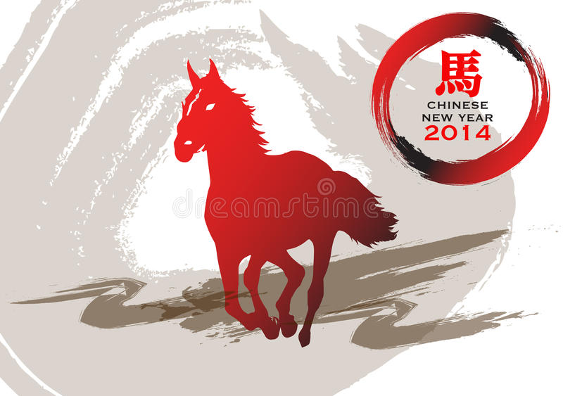 Corredor do cavalo. O ano de cavalo. ilustração stock