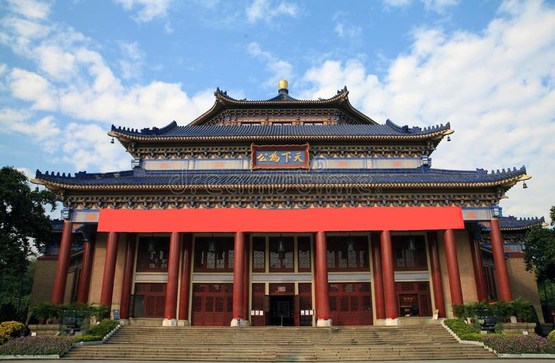 Corridoio commemorativo della Cina Guangzhou zhongshan fotografia stock libera da diritti