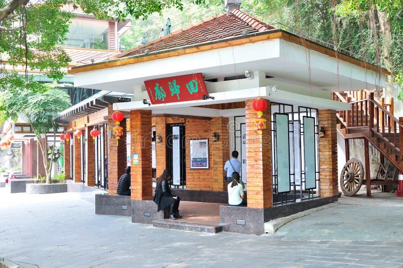 Corridoio di Huigui immagini stock