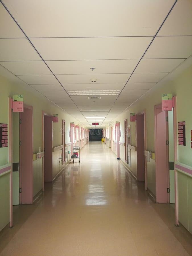 The corridor of hospital royalty free stock photo