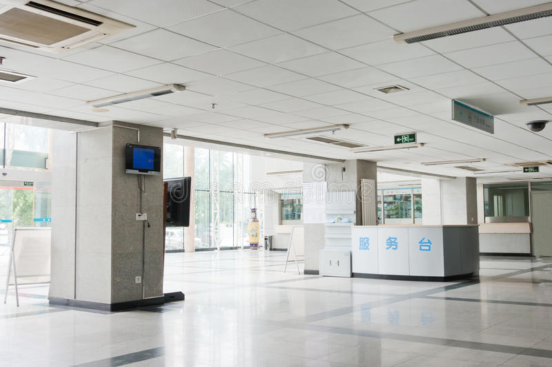 Download Corridor Interior Inside A Modern Hospital Royalty Free Stock Images - Image: 20706019