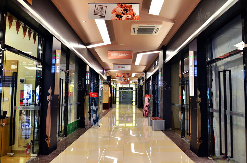 Corridor of a shopping centre royalty free stock images