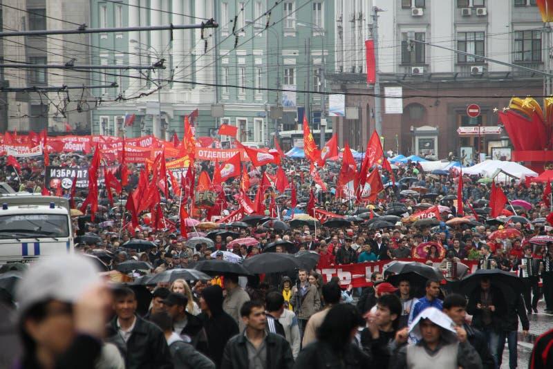 Cortège des communistes à Moscou images stock