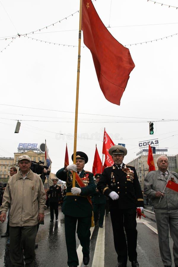 Cortège des communistes à Moscou image libre de droits