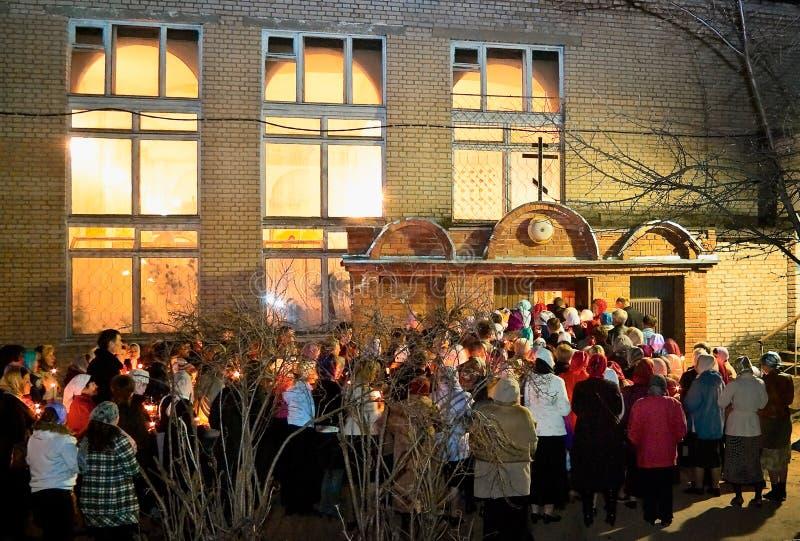 Cortège religieux de nuit pour Pâques. photo libre de droits
