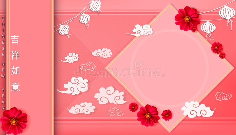 Cortando cartões chineses do ano novo do papel e fundo - arte do conceito ilustração stock