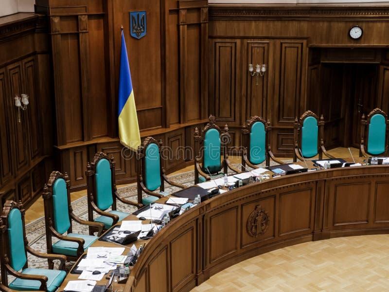 Corte costituzionale dell'Ucraina immagine stock libera da diritti
