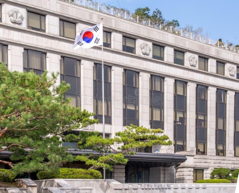 Corte costituzionale della Repubblica Coreana fotografie stock