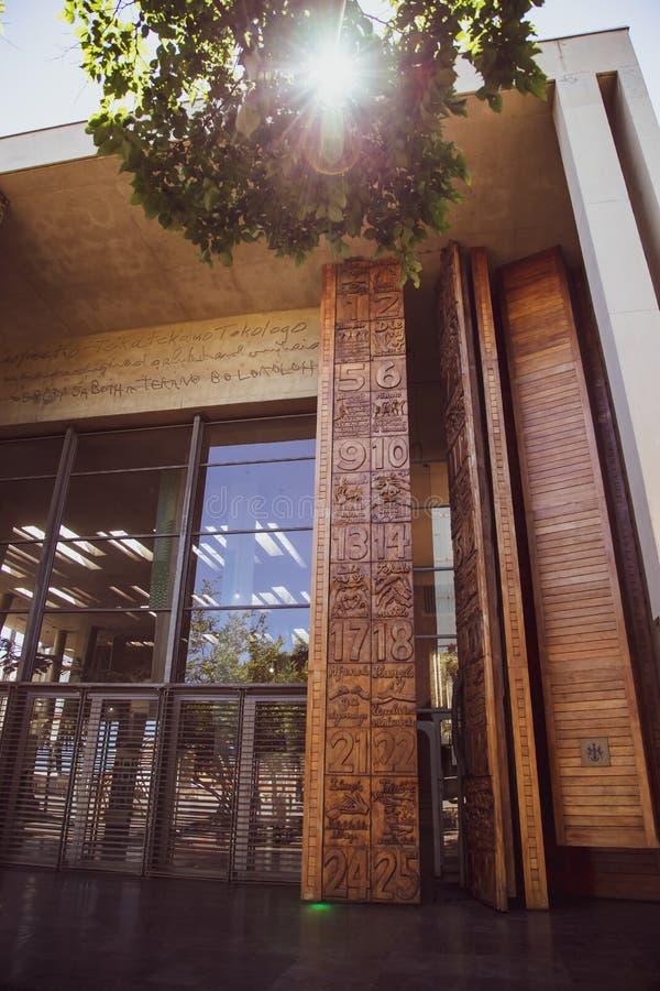 Corte costituzionale a Johannesburg fotografia stock libera da diritti