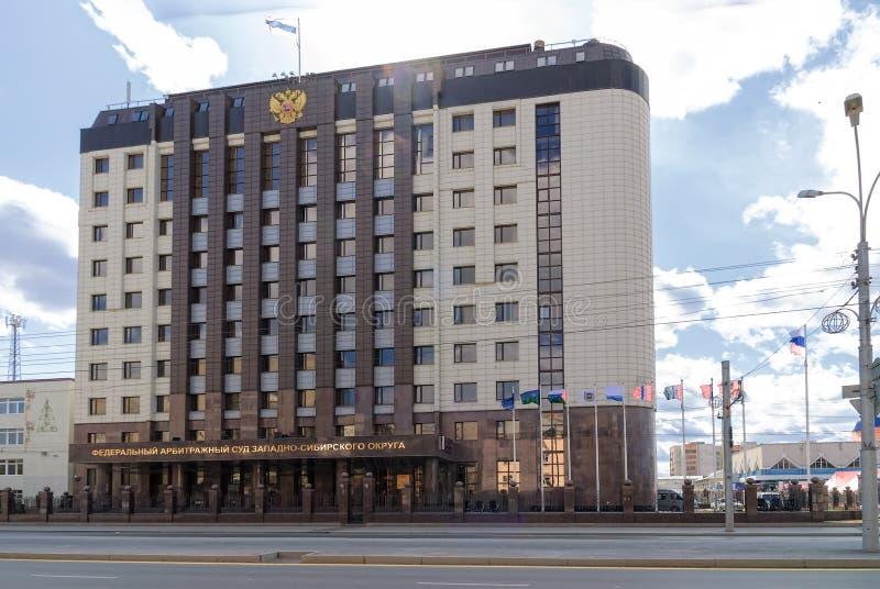 Corte de arbítrio federal Tyumen Rússia imagem de stock