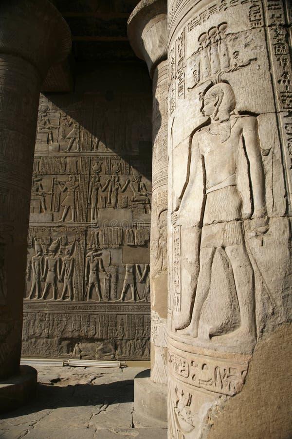 Corte egípcia imagem de stock