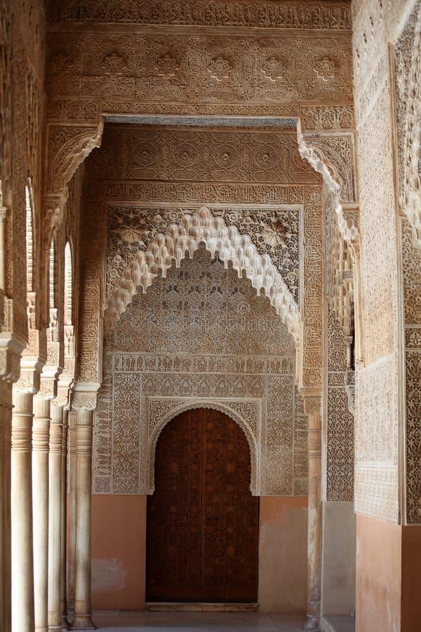 Cortile, Alhambra fotografia stock libera da diritti