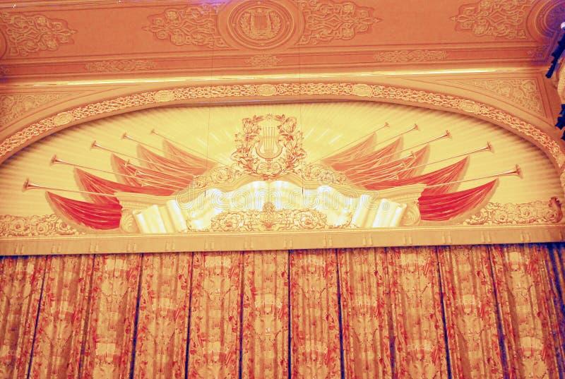 Cortina en el teatro de Bolshoy en Moscú imagen de archivo
