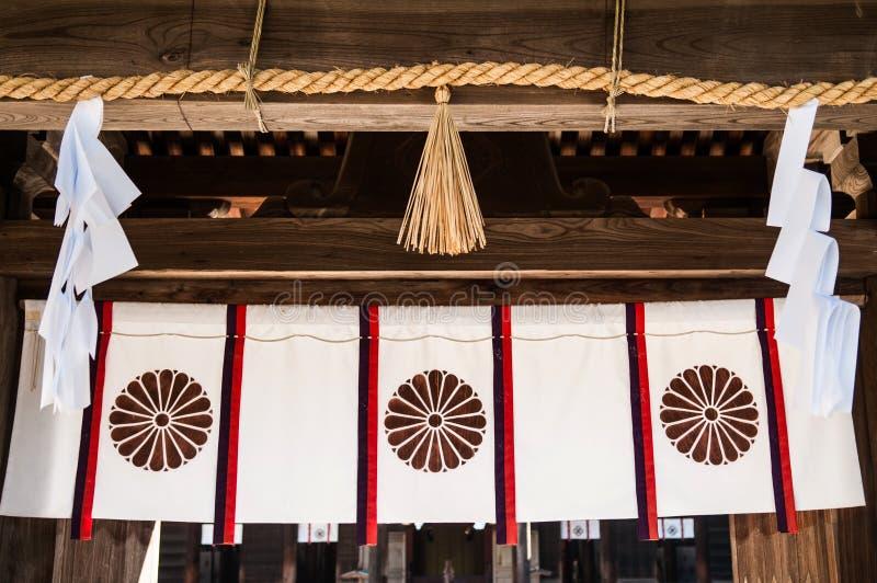 Cortina y cuerda sagrada - isla de la capilla de Oyamazumi de Omishima - Ehi fotografía de archivo
