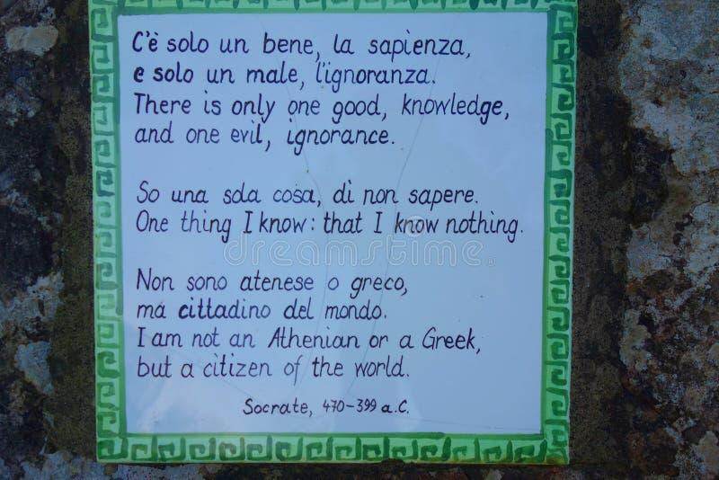 Così sda Cosa, dei Di sapere di una non Una proposta filosofica da Socrates tradotto solitamente in inglese As fotografia stock libera da diritti
