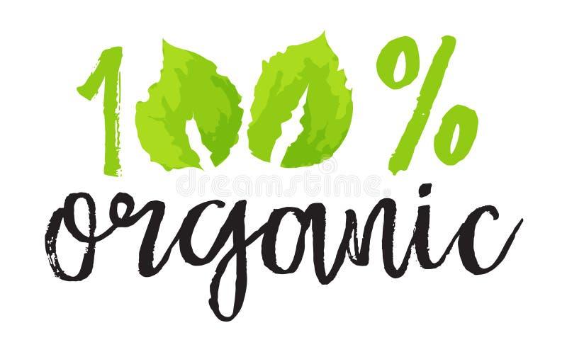 Cosmetici ed etichetta di bellezza - 100% organico illustrazione di stock