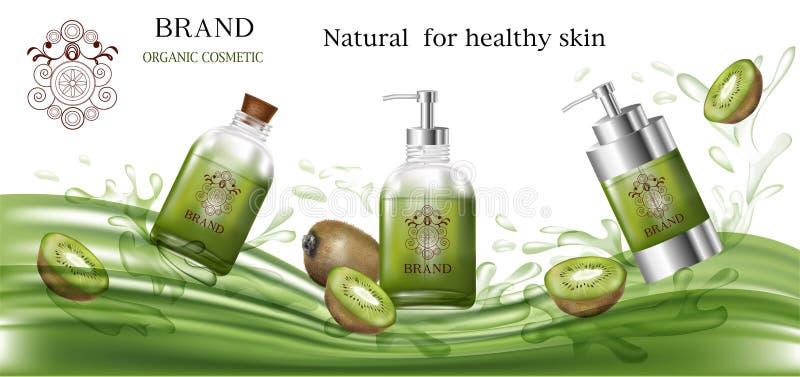 Cosmetischee producten groene kleur met kiwi voor organisch royalty-vrije illustratie