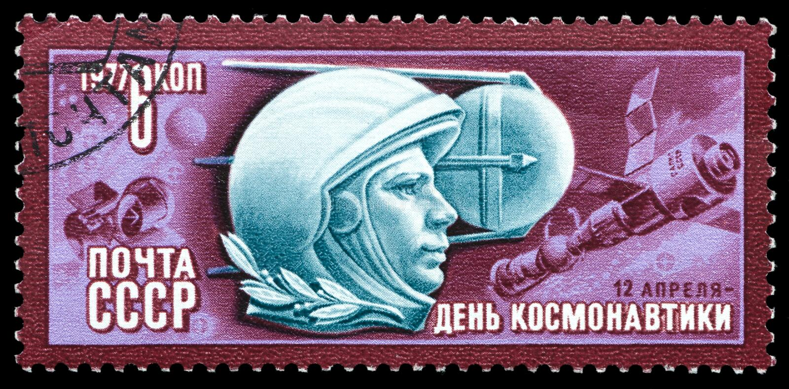 Cosmonauts Day. Post stamp printed in USSR shows Yuri A. Gagarin , devoted Cosmonauts Day royalty free stock photo