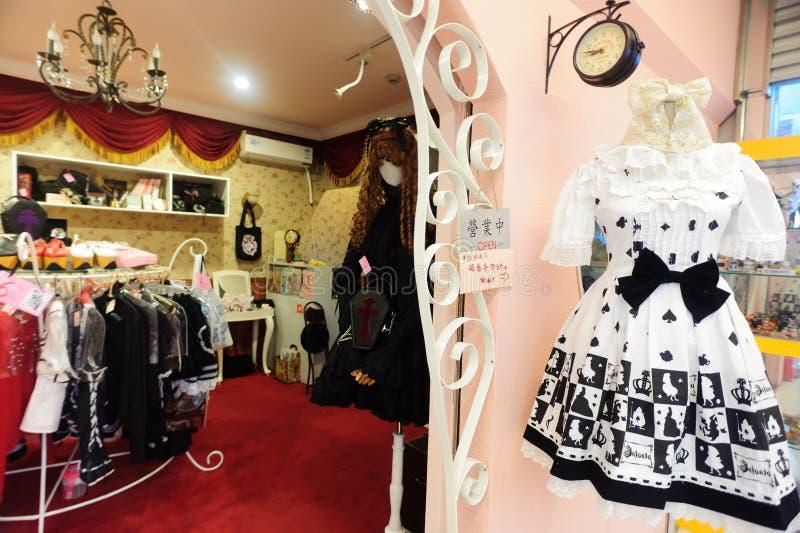 Cosplay sklep (ostrość na pobliskiej sukni) zdjęcia stock