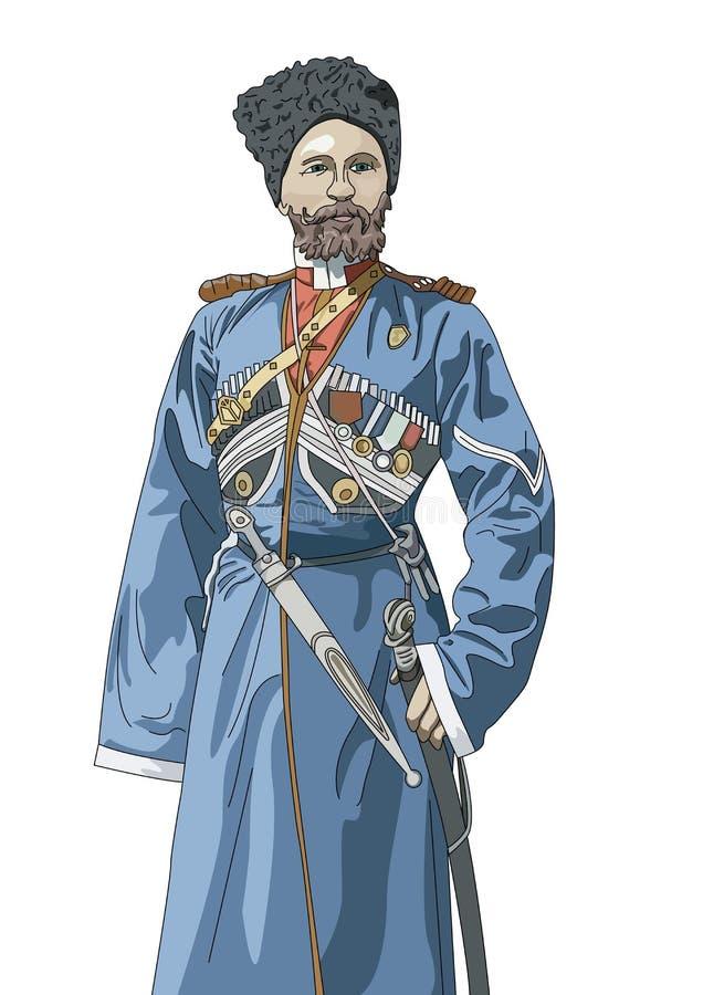cossack obrazy royalty free